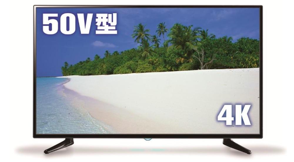 ドンキの4Kテレビ