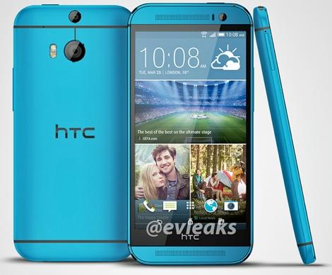 HTC One(M8)のブルーバージョン