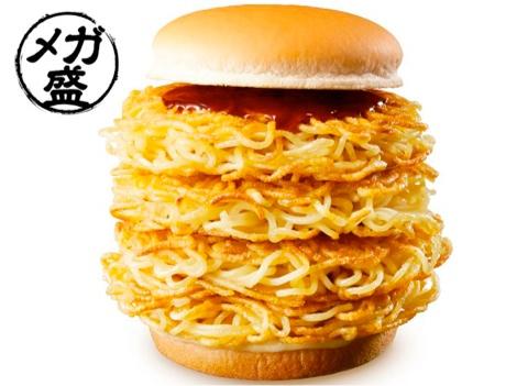 大勝軒 元祖つけ麺バーガー メガ盛