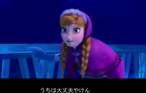 博多弁のアナと雪の女王