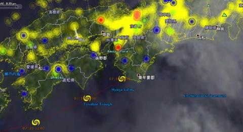台風リアルタイム・ウォッチャー