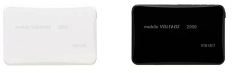 mobile VOLTAGE