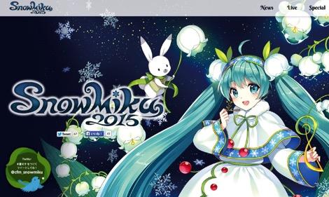 SnowMiku2015