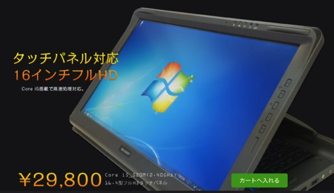 PC-BM10