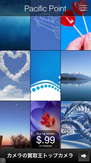 Wallpapers 3 for iOS 8