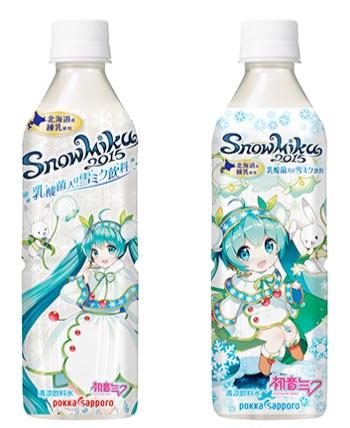 乳酸菌入り雪ミク飲料 SNOW MIKU 2015 ラベル