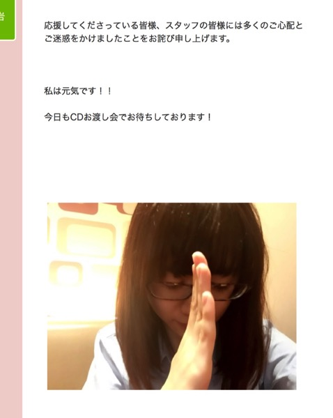 「PASSPO☆(ぱすぽ)」の槙田紗子