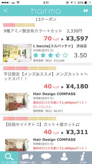 hairmo