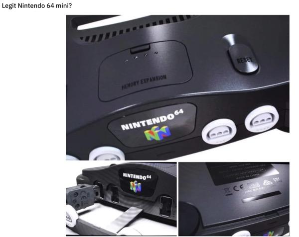 Nintendo 64 ミニ