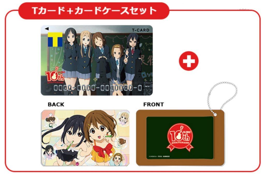 Tカード(けいおん!10thデザイン)+スライドカードケース